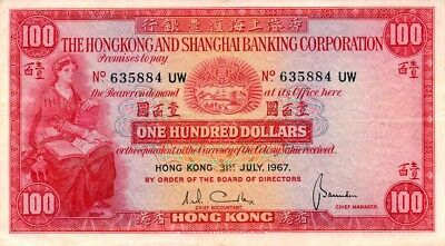 Hong Kong Bank Hong Kong  $100 1967   Good VF