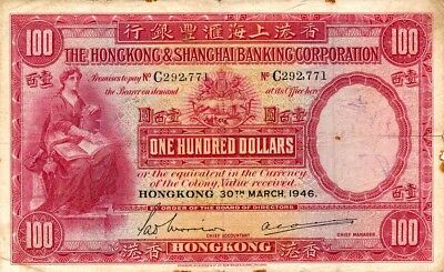 Hong Kong Bank Hong Kong  $100 1946   VF