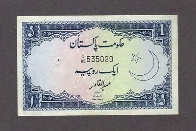 1948-1953 1 One Rupee Pakistan Currency Banknote Note Money Bank Bill Cash Rare