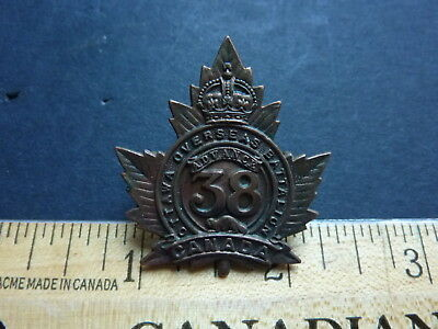 WWI CEF 38th Canadian Infantry Battalion Cap Badge (Smaller Type W/Flat back)