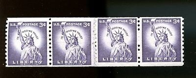 US-SCOTT#1057-3c Liberty Coil strip of 4= Paste Up Taped Paper Joint-NH-Mint
