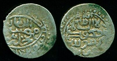 Ilkhans: SULAYMAN, SILVER 2 DIRHAMS, UNKNOWN MINT, AH 741, UNUSUAL CALLIGRAPHY!