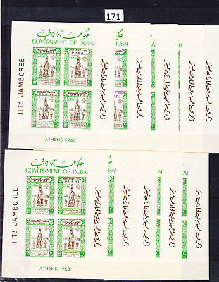 = 10 X Dubai - Mnh - S/s - Imperf - Scouts - Air Mail
