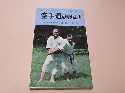 Illustrated Goju-ryu Karate Book Miyagi Takashi Chojun's Son How to Enjoy Karate