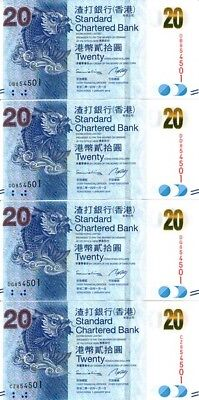Standard Chartered Bank Hong Kong  $20 2014 Same Nos.854501  Gem U  4 pcs