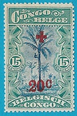 + 1918 Belgian Congo Surcharged Oil Palm Tree SP Bob #B3 A21 15c+20c unused