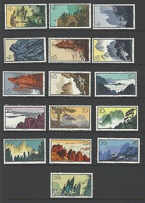 1963 Hwangshan Landscapes set mint mainly unmounted MNH