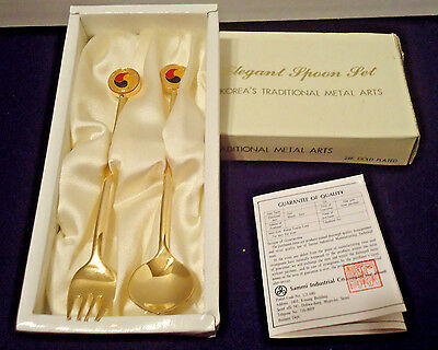 Korea Elegant Spoon & Fork Set Rare Unusual 24K Sammi Ind Tradtional Metal Arts