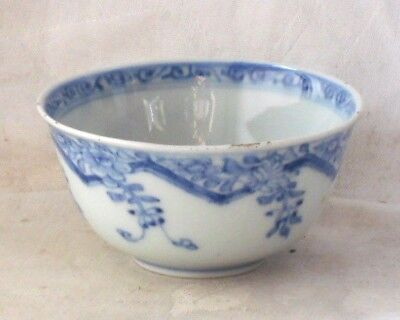 C18Th Chinese Blue And White Tea Bowl With A Floral Pattern