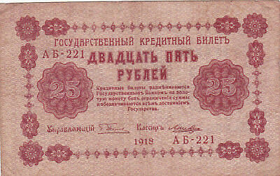 25 Rubles Fine-Vf Banknote From Russia 1918!pick-90