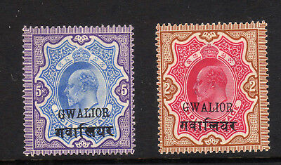 India Gwalior Kev11 2R And 5R Fresh Mtd Mint No Tone