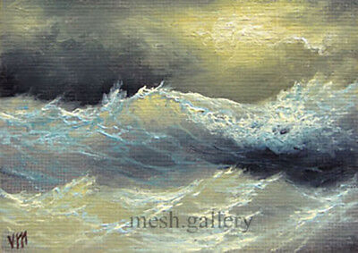 "561-5/""x 7/"" FINE ART CANVAS PRINT MODERN SEASCAPE Coastal MESH STORM Shore Surf"