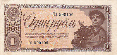 1 Ruble Vf Crispy Banknote From Ussr/russia 1938!pick-213!