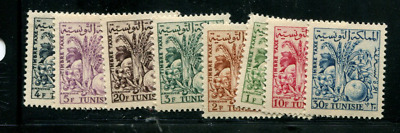 Tunisia Scott # J33-40 MNH