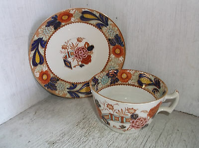 Wood & Sons Woods Ware WINCANTON Blue & Rust Cup & Saucer Set
