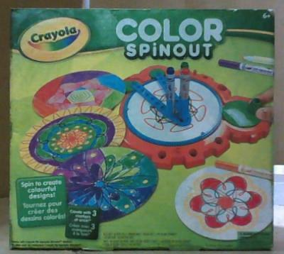 NEW Crayola Color Spin Out