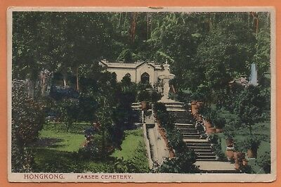 China Chinese HK Hong Kong Parsee Cemetery Stairs Building Scene Postcard