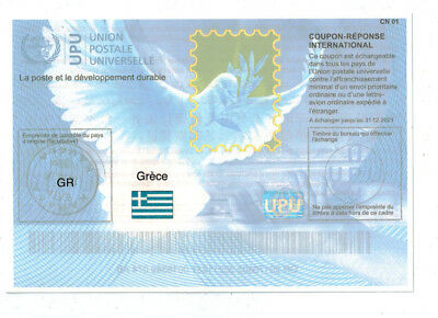 Greece, Griechenland, Reply Coupon, Coupon Reponse