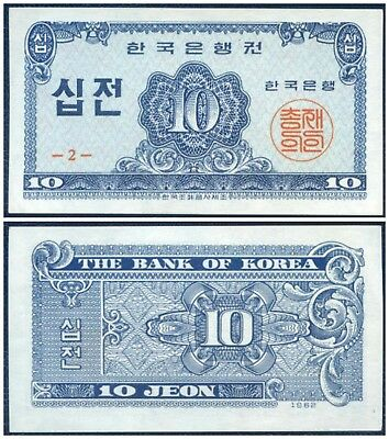 1962 South Korea : 10 Jeon
