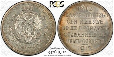 Russia 1912-Эб Centennial Silver Rouble Varity Bit-334  Pcgs Ms64+  Population 2