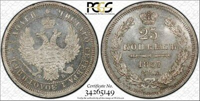 Russia 1857-Спб Фб Silver 25 Kopeks Varity Bit-55   Pcgs Ms66  Pop Only 3!