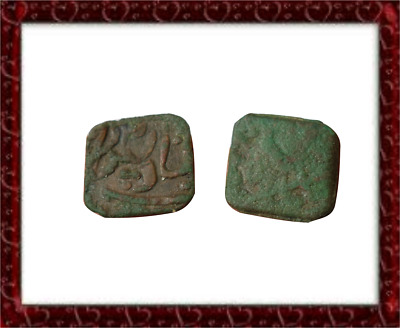 A GENUINE 1400-1700 A.D UNRESEARCHED BRONZE square COIN. DETECTOR FIND..