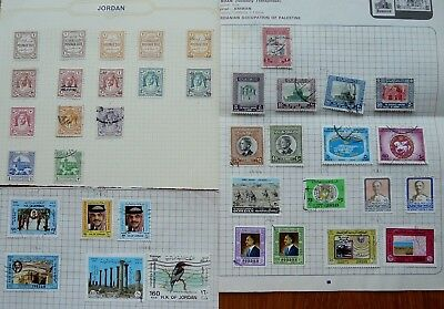 Jordan/Transjordan etc: collection 110+ on pages & loose