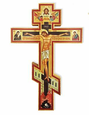 Three Barred Wooden Icon Cross With the Prayer on The Back Side 8 1/2 Inch