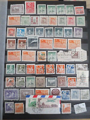 China Mint Used Collection from coiling dragon with air mail many PRC lot 05/05