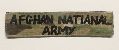 Army Patch:  Afghan National Army - Pocket Title on Multi-cam
