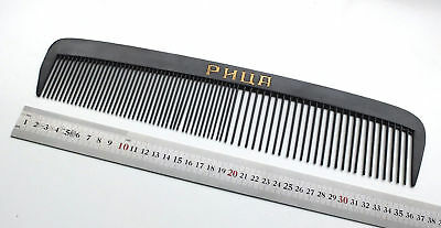 1940s Soviet Russian Vintage Great size 14,8 inch COMB РИЦА Decor for BARBERSHOP