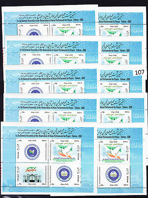 / 10 X Persia - Mnh - S/s - Parliaments - Birds - Flags