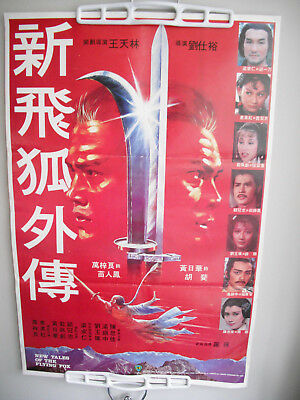NEW TALES OF THE FLYING FOX shaw brothers poster 1984