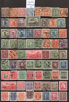 Collection of China Empire - 2 pics (0449