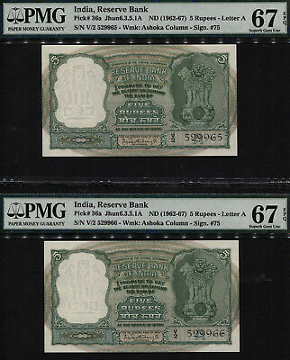 TT PK 36a 1962 INDIA 5 RUPEES SET OF 2 NOTES SEQUENTIALLY NUMBERED PMG 67 EPQ!!!