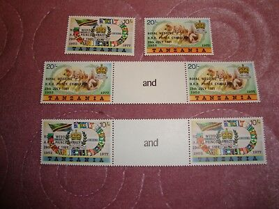 Royal Wedding 1981 Prince Charles & Diana Tanzania stamps in gutter pairs