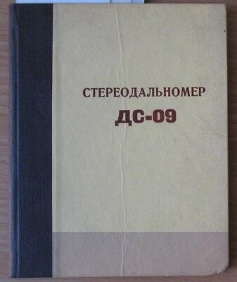 Book Manual Russian Vision Optic Rangefinder DC 9 Vintage Glass Army War STEREO