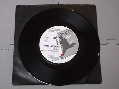 """Omari:    After Loving You    rare Silhouette   7""""   Near Mint Unplayed"""