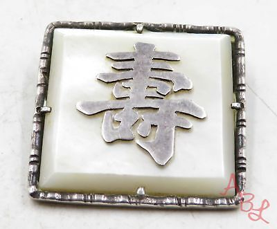 Sterling Silver Vintage 925 Chinese Writing Pin Pearl Brooch (10.7g) - 575451
