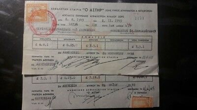 Cyprus Old Documents With Revenues