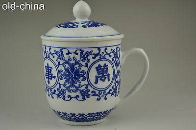 Nice Chinese Blue And White Porcelain Tea Cup