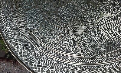 Antique Islamic Persian Cairoware Damascus Arabian Large Brass Tray