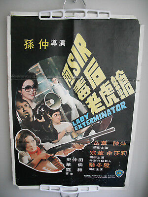 """LADY EXTERMINATOR shaw brothers poster 1977 """"AS-IS"""""""