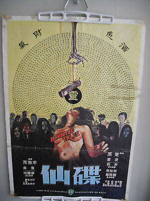 """HAUNTED TALES shaw brothers poster 1980 """"AS-IS"""""""
