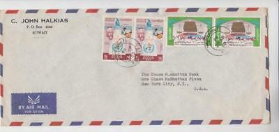 Kuwait Airmail Cover w/ right side cut