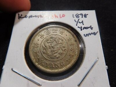 INV #Th10 Korea Empire 1898 1/4 Yang UNC