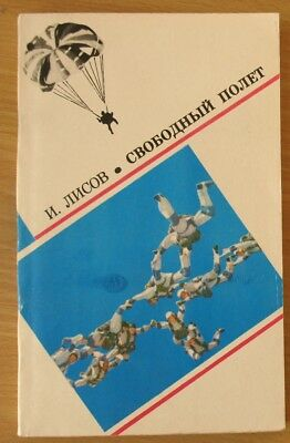Book Russian Coast Flight Hover Paratrooper jumper parachute Landing Air ВДВ VDV