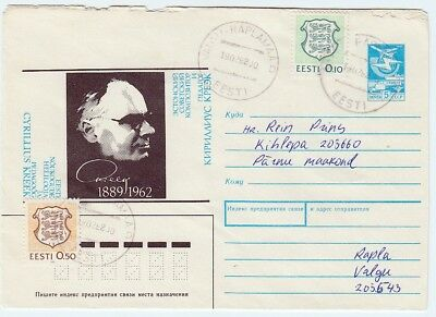 ESTONIA: 2 STAMPS FROM 1st INDEPENDENT STAMP ON LETTER W/ CYRILLUS KREEK 1992