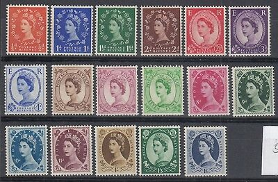 1952-54  QEll  SG 515-31  ½d - 1s 6d Definitives  Set of 17  Mounted Mint (4972)