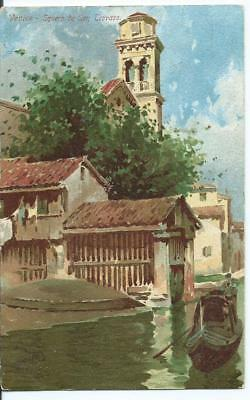 Colour Postcard of Painting of Squero de San Trovaso, Venice